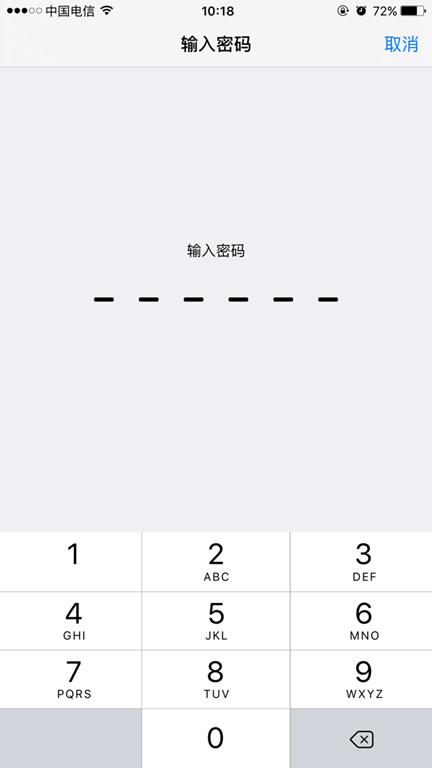 FDE79CDC9CB62CC6CF68F98C33CB281A